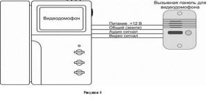 схема подключения электромагнитного замка