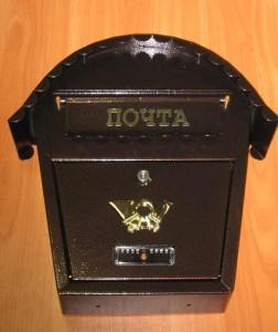 замок почтового ящика